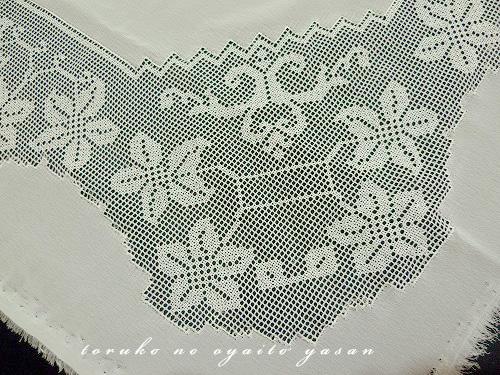 アンテップ刺繍