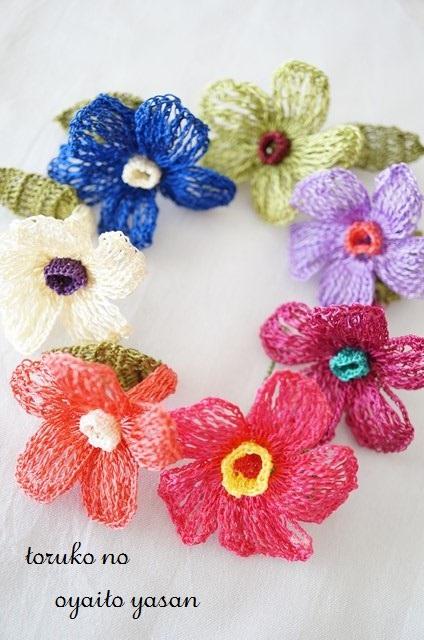 イーネオヤの花 単体
