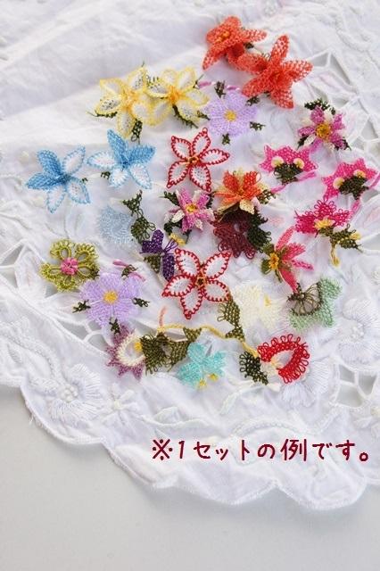 画像2: イーネオヤのお花 詰め合わせセット