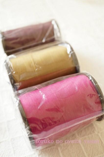 画像2: 大特価!! ●ナルハンのシルク糸●お試し3本セット