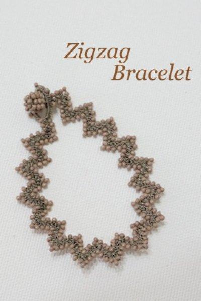 画像1: ボンジュクオヤのブレスレット ジグザグ