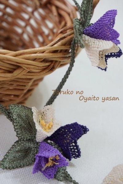 画像2: シルクイーネオヤ ネックレス