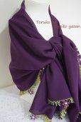 画像4: バルケシル地区 イーネオヤのナマズオルトゥス お祈り用スカーフ (4)