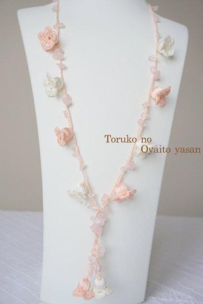 画像1: トゥーオヤのネックレス すずらん