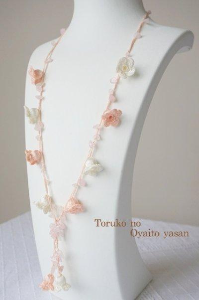 画像2: トゥーオヤのネックレス すずらん