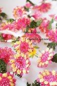 画像2: イーネオヤのお花 2個セット (2)