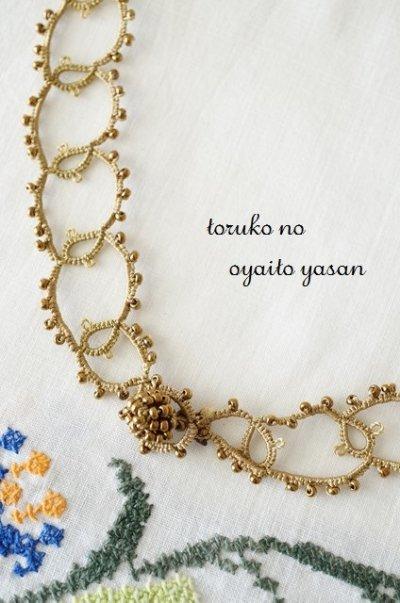 画像5: メキッキオヤのネックレス