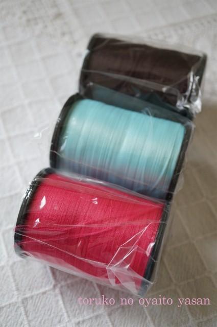 画像3: 大特価!! ★ナルハンのシルク糸★ お試し3本セット