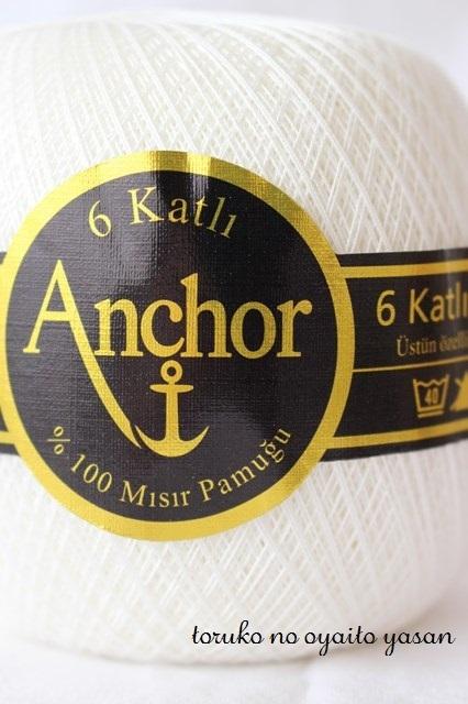 画像2: Anchor Merserize アンカー ホワイト