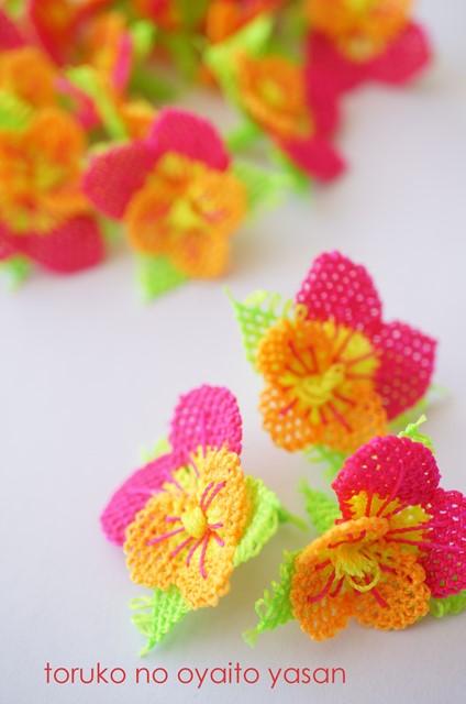 画像1: イーネオヤのお花 2個セット