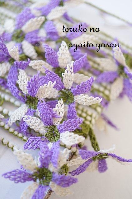 画像4: ●オデミシュ●イーネオヤのお花 1個