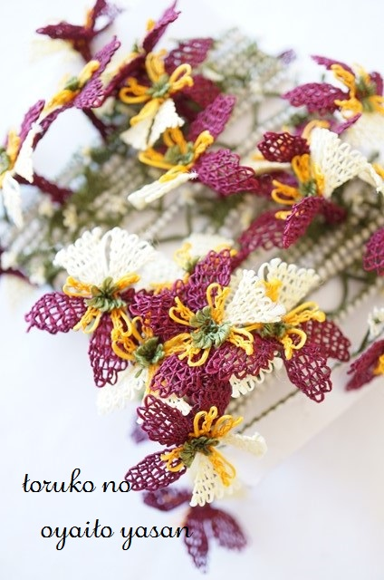 画像3: ●オデミシュ●イーネオヤのお花 1個