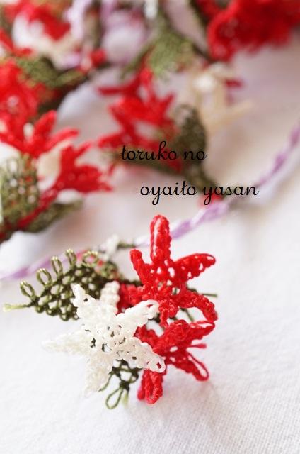 画像2: イーネオヤのお花 2個セット