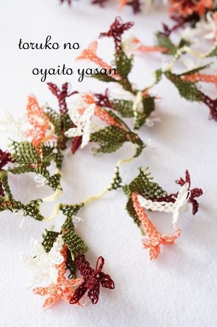 画像4: イーネオヤのお花 2個セット