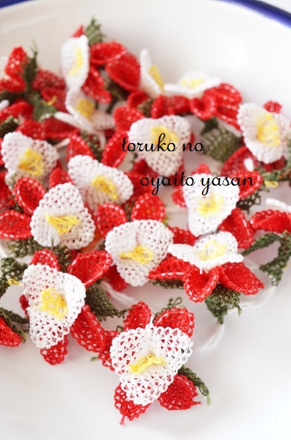 画像3: イーネオヤのお花 2個セット