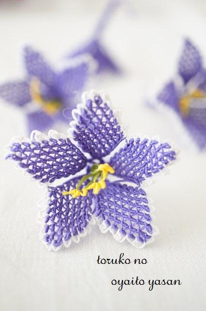 画像1: オデミシュのイーネオヤ◆大きなお花◆1個