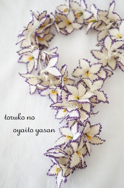 画像4: オデミシュのイーネオヤ◆大きなお花◆1個