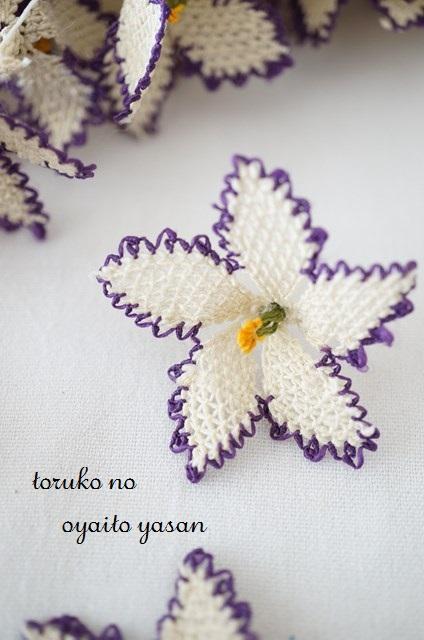 画像2: オデミシュのイーネオヤ◆大きなお花◆1個