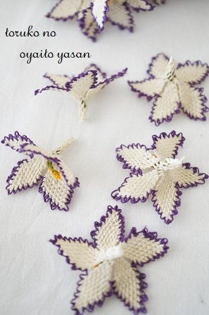 画像3: オデミシュのイーネオヤ◆大きなお花◆1個